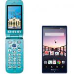 読売新聞ニュースより、KDDI(au)が今夏にも、スマートフォンの主要プランで通話料や通信料を含めた月額料金を引き下げることがわかったようです。