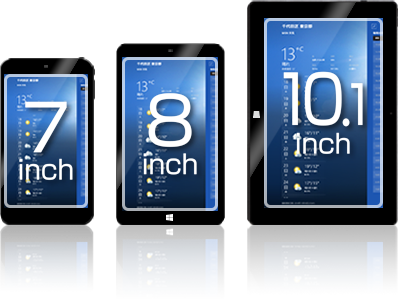 【面白記事】 「iPadは単なる板」だからSurfaceを開発した