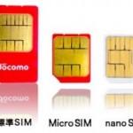 Appleが、ついにアップルストアで「Apple SIM」を国内販売を開始。。。何それ?