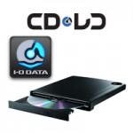 パソコンがなくても、スマートフォンやタブレット端末に音楽CDの楽曲を取り込むことができる「CDレコ Wi-Fi」
