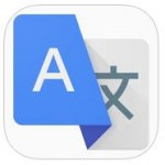 Googleが、「Google翻訳」の最新版をiOS、Android向けに公開