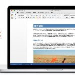 Microsoftが、Mac向け「Office for Mac 2016 Preview」を無償公開