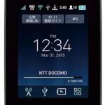 NTTドコモが、モバイルWi-Fiルーター「Wi-Fi STATION L-01G」を3月25日より発売開始