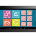 6,980円(税抜)、ドン・キホーテの激安Androidタブレット「カンタン Pad 3」を2016年11月25日(金)より発売すると発表