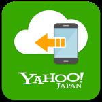 ヤフーが、写真や動画を保存&復元できる無料アプリ「Yahoo!かんたんバックアップ」を公開