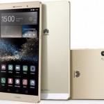 Huaweiが、ハイエンド端末の新機種 6.8インチの大画面「P8 max」と5.2インチ「P8」を発表