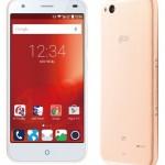 NTTレゾナントが、「goo」ブランドを冠したZTE製のAndroid 5.0搭載スマートフォン3機種を販売