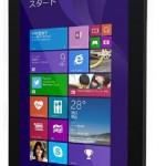 ユニットコムが、「iiyama PC 」ブランドの8.9型Windowsタブレット「9P1150T-AT-FEM」を24,400円(税込)で発売