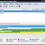 デフラグ処理とフリーのデフラグソフトまとめ