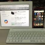 Microsoft社のWindows/Android/iOSのマルチOSに対応したBluetooth接続の「Universal Mobile Keyboard」を購入してみました。