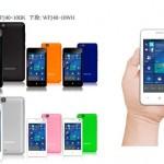 ジェネシスホールディングスが、「geanee」ブランドのWindows 10 Mobile搭載の LTEスマートフォン「 WPJ40-10/WH」を発表