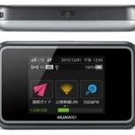 ファーウェイ・ジャパンが、LTE対応のSIMフリーモバイルWi-Fiルーター「Mobile Wi-Fi E5383」を12月25日に発売