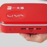 ジャストシステムの「一太郎2016」発売記念 特別仕様モデル、小型デスクトップPC「LIVA X2」 Limited Editionが、数量限定で発売