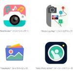 キヤノンMJが、写真撮影を楽しく便利にする無料のiOSアプリケーション4つを提供開始