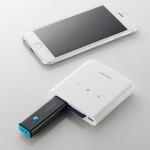 エレコムが、バッテリー内蔵のポータブルWi-Fiカードリーダー『MR-WI03WH』を1月下旬より発売