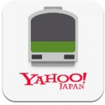 Yahoo!が、「Yahoo!乗換案内」のiOS版アプリをリニューアル 新たに「スポット検索」機能を追加
