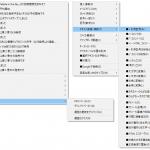 無償のクリップボード履歴&定型文ユーティリティー ツールソフト「Clipboard History 1.0.1」が公開