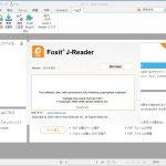 【定番フリーソフト】FoxitJapanが、PDFビューワー「Foxit Reader 9 日本語版」を無償リリース