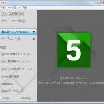 The Document Foundationが、オープンソースのオフィススイート最新版「LibreOffice(安定版)」v5.4.6を公開