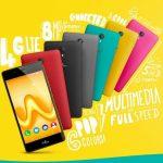フランスのスマートフォンメーカー「Wiko(ウイコウ)」が日本市場への参入を発表し、エントリークラスのスマホ「Tommy」を2月25日に発売