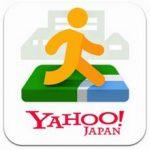ヤフー(Yahoo! JAPAN)が、無料で提供しているAndroid/iOS向け地図アプリ「Yahoo!地図」を全面刷新して、名称を「Yahoo! MAP」に変更