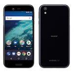 ソフトバンクが、Y!mobileの夏モデル新製品としてスマホ「Android One X1」、モバイルWi-Fiルーター「Pocket WiFi 601ZT」、ガラケー「Simply」を発表