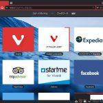 ノルウェーの「Vivaldi Technologies 」が、Webブラウザー「Vivaldi 1.10」をリリース