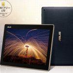ASUS JAPANが、10.1型のSIMフリーのAndroidタブレット「ASUS ZenPad 10 (Z301MFL)」を発表