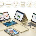 アクティブサポートジャパンが、国内初のDual OS搭載10.1インチ2in1タブレット「Tbook 10 S」を発売すると発表