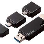 ロジテックが、マルチデバイス対応USBメモリ「LMF-LGU3AGBK」シリーズを11月上旬より発売すると発表