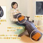 サンコーが、足から胸元まで覆ってあったか。お一人様用簡易コタツ(POTHETFF)」を発売