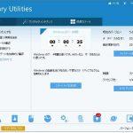 Glarysoft Ltdが、無償の統合PCメンテナンスソフト「Glary Utilities」v5.89をリリース