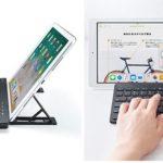 サンワサプライが、iPad/iPhone用のスタンド付きBluetoothキーボード「SKB-BT28BK」を4月中旬に発売すると発表