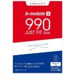 日本通信が、ドコモ回線でデータ通信が1GB使える音声通話対応SIMを月額990円で、2018年4月27日(金)より提供開始すると発表