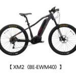 パナソニックが、電動アシストマウンテンバイク「XM2」、「XM1」、「XU1」の3モデルを7月2日に発売すると発表