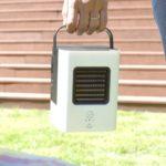 サンコーが、モバイルバッテリーで稼働する卓上サイズの持ち運ぶUSBミニ冷風扇「冷感提灯クーラー」を発売