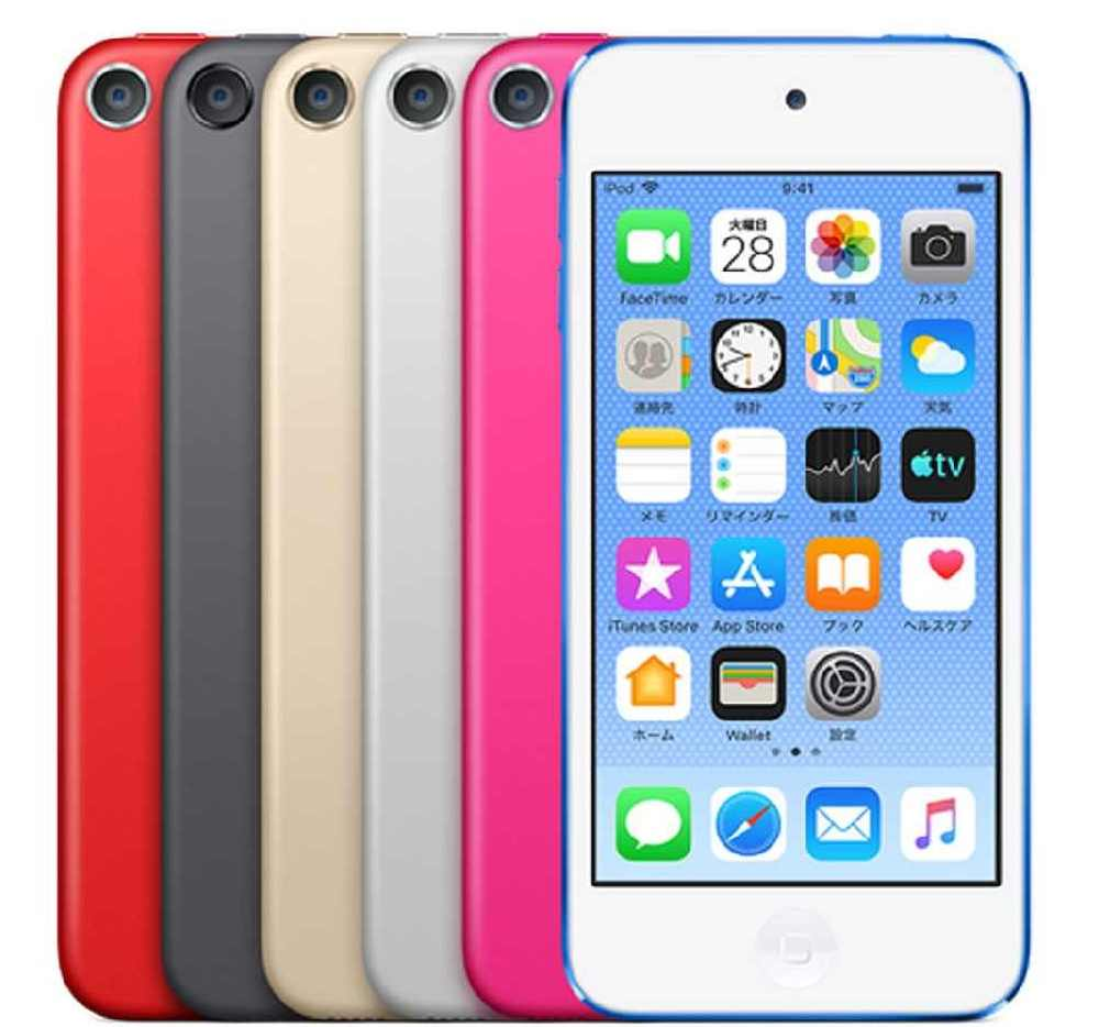 iPod touch7