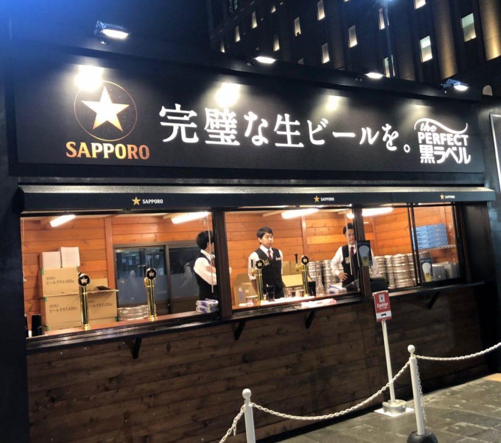 サラフェス2019 札幌駅
