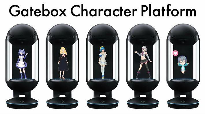 キャラクター召喚装置「Gatebox」