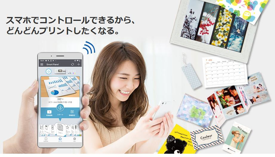 Epson Smart Panel