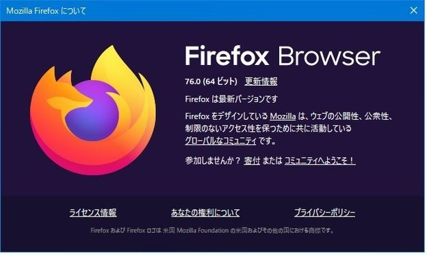 Firefox 76