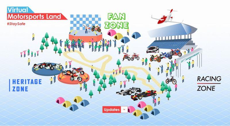Virtual Motorsports Land