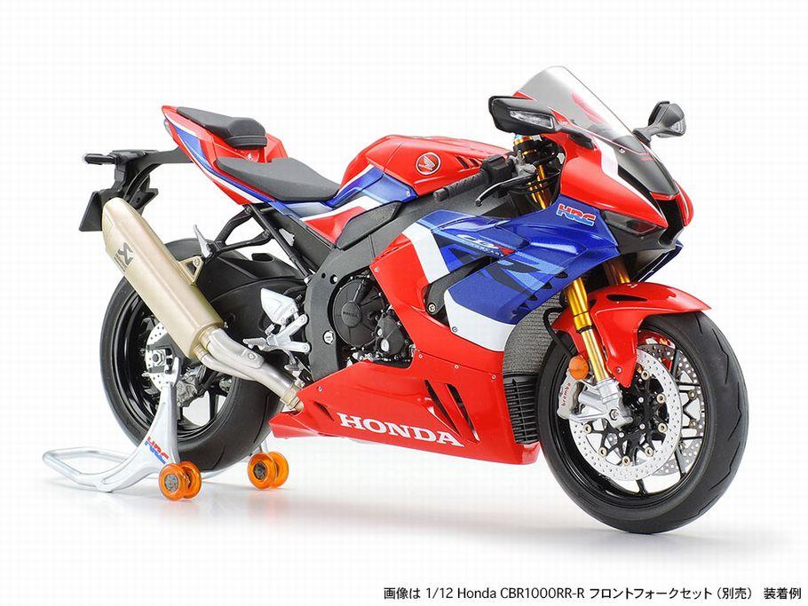 Honda CBR1000RR-R FIREBLADE SP tamia