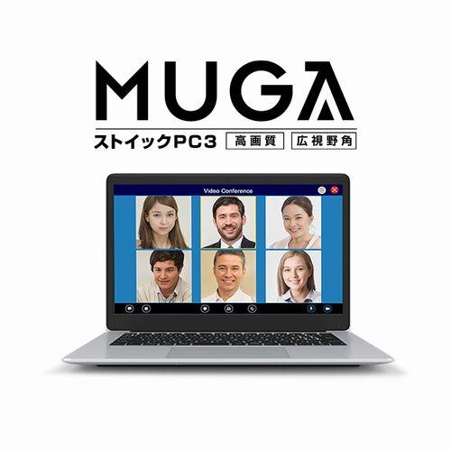 MUGAストイックPC3
