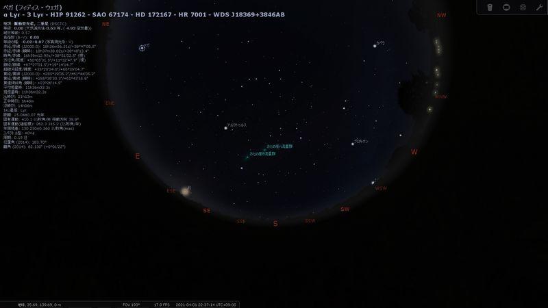 Stellariu